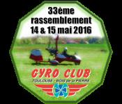 logo fete 2016